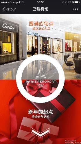 Paris Aéroport s'associe avec le leader Tencent (WeChat) pour mieux accueillir la clientèle chinoise